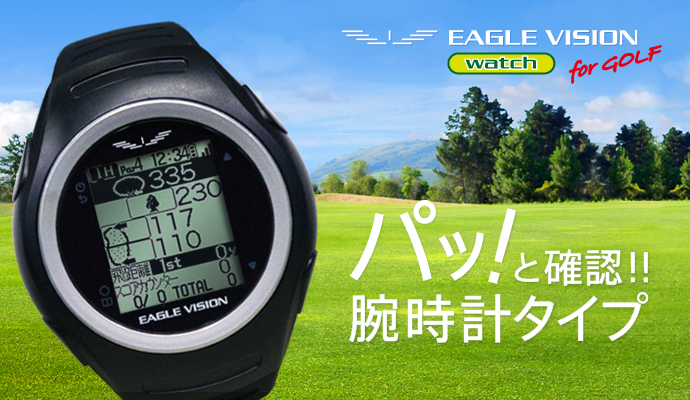 EAGLE VISION watch for GOLF